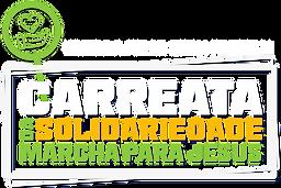 logo_carreata.png