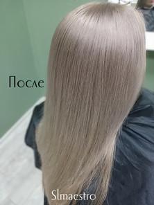 Блондирование красителем, тонирование после