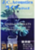 EMIrse-UUAAqeXL.jpg-largeのコピー.jpg