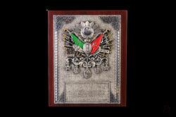 Osmanlı Plaket