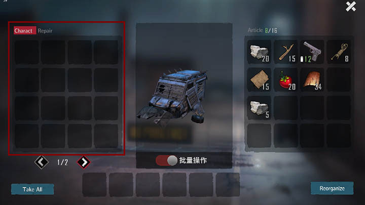 The Death Mower Truck is a storage container on wheels!