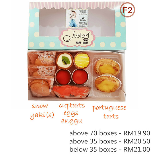 F2 - Full Moon Package