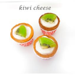 kiwi cuptart