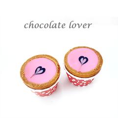 chocolate lover cuptart