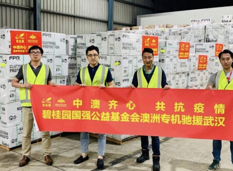 AUSTRALIA SENT 90 TONNES OF OUR MEDICAL SUPPLIES TO CHINA JUST WEEKS AGO
