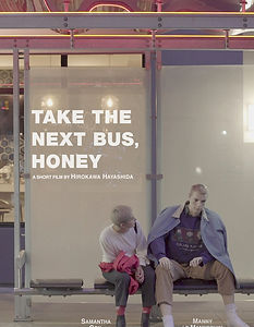 bus honey.jpg