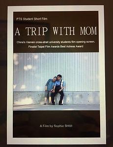 a trip with mom.jpg