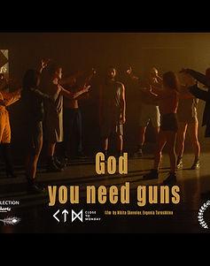 god you need guns.jpg