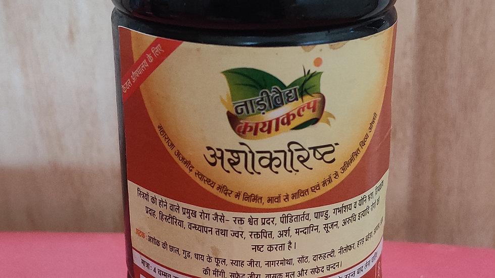 Ashokarisht