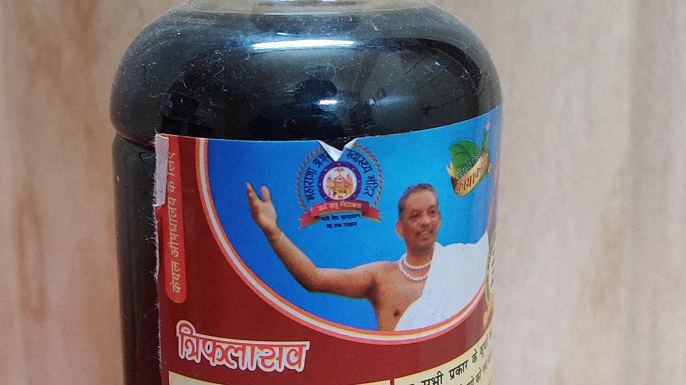 Triphlasaav