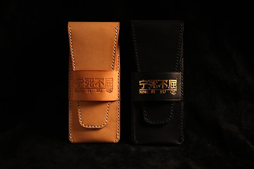 中指皮革瓷羹套 NiHao Leather Spoon Case