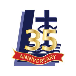 Logos35AniversaryLogo