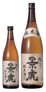 越乃景虎 純米酒720ml