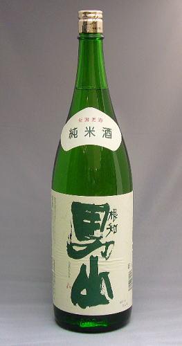 根地男山 純米酒1800ml