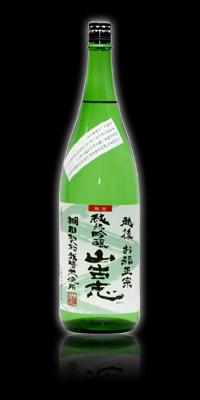 お福正宗 山古志 純米吟醸1800ml