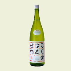 こしのはくせつ 特別純米酒1800ml