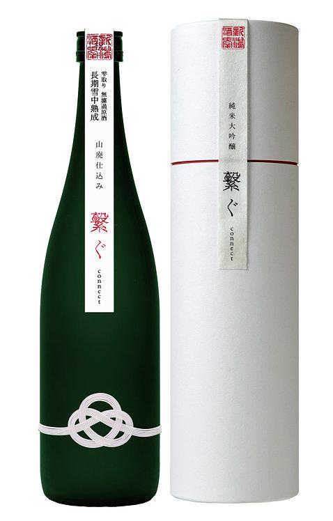 君の井酒造 山廃 純米大吟醸 繋ぐ「祝」長期雪中熟成原酒 720ml