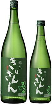 麒麟山 グリーンボトル純米 720ml