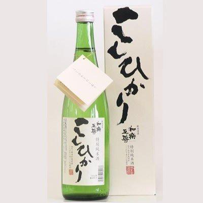 和楽互尊 特別純米酒こしひかり720ml