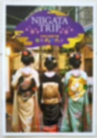 niigata trip 日本語.jpg