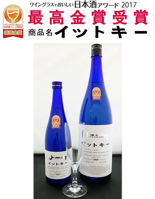 イットキー純米吟醸720ml