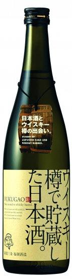 ウイスキー樽で貯蔵した日本酒 720ml