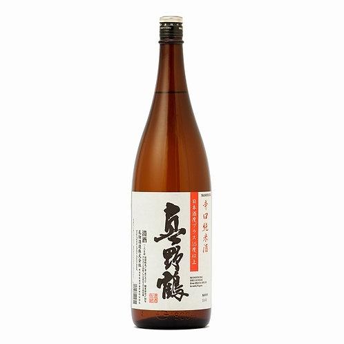 真野鶴 辛口純米酒1800ml