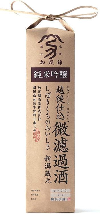 加茂錦 米袋 純米吟醸1800ml