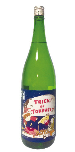 天然水仕込み純米酒 今代司 ハロウィン限定ラベル720ml