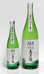萬寿鏡 J55 Sokujō 1800ml