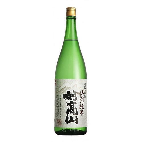 妙高山 特別純米酒720ml
