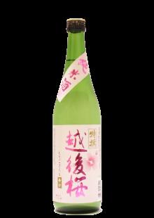 越後桜 特撰純米酒720ml