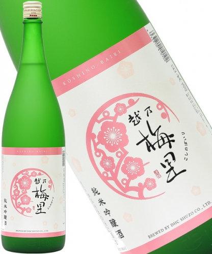 越乃梅里 純米吟醸 1800ml