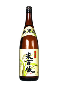 米百俵 純米酒1800ml