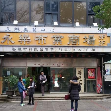 Fabric Shopping: Taipei