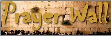 prayer wall banner.jpg