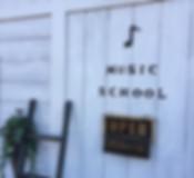 福山市 ピアノ,ドラム,サックス,フルート,コントラバス,ギター,アコギ,ベース,ゴスペル,ウクレレ,福山市,