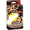 Thumbnail: Yu-Gi-Oh! - Egyptian God Deck