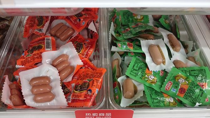 我吃故我在-中國的零食