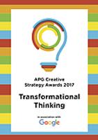 APG Creative Strategy Awards 2017