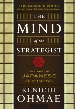 The Ming of the Strategist