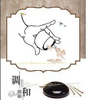 6-cupping_orig.jpg