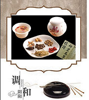 2-chinese-herbal-medicine_orig.jpg