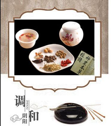 2-chinese-herbal-medicine_orig.jpg