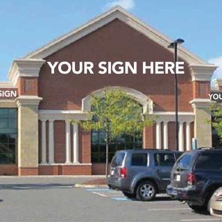 Madison Crescent Anchor Building - Gainesville, VA