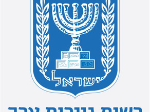"""Israel Securities Authority: """"utility tokens"""" are securities"""