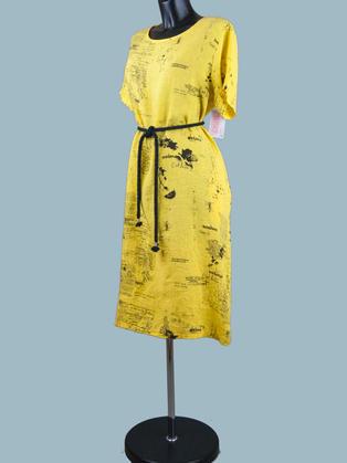 Платье летнее желтое 2312
