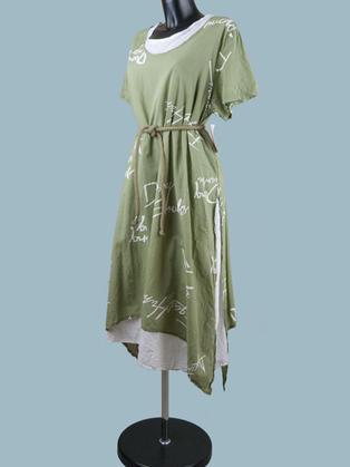 Платье летнее бохо хаки 2313