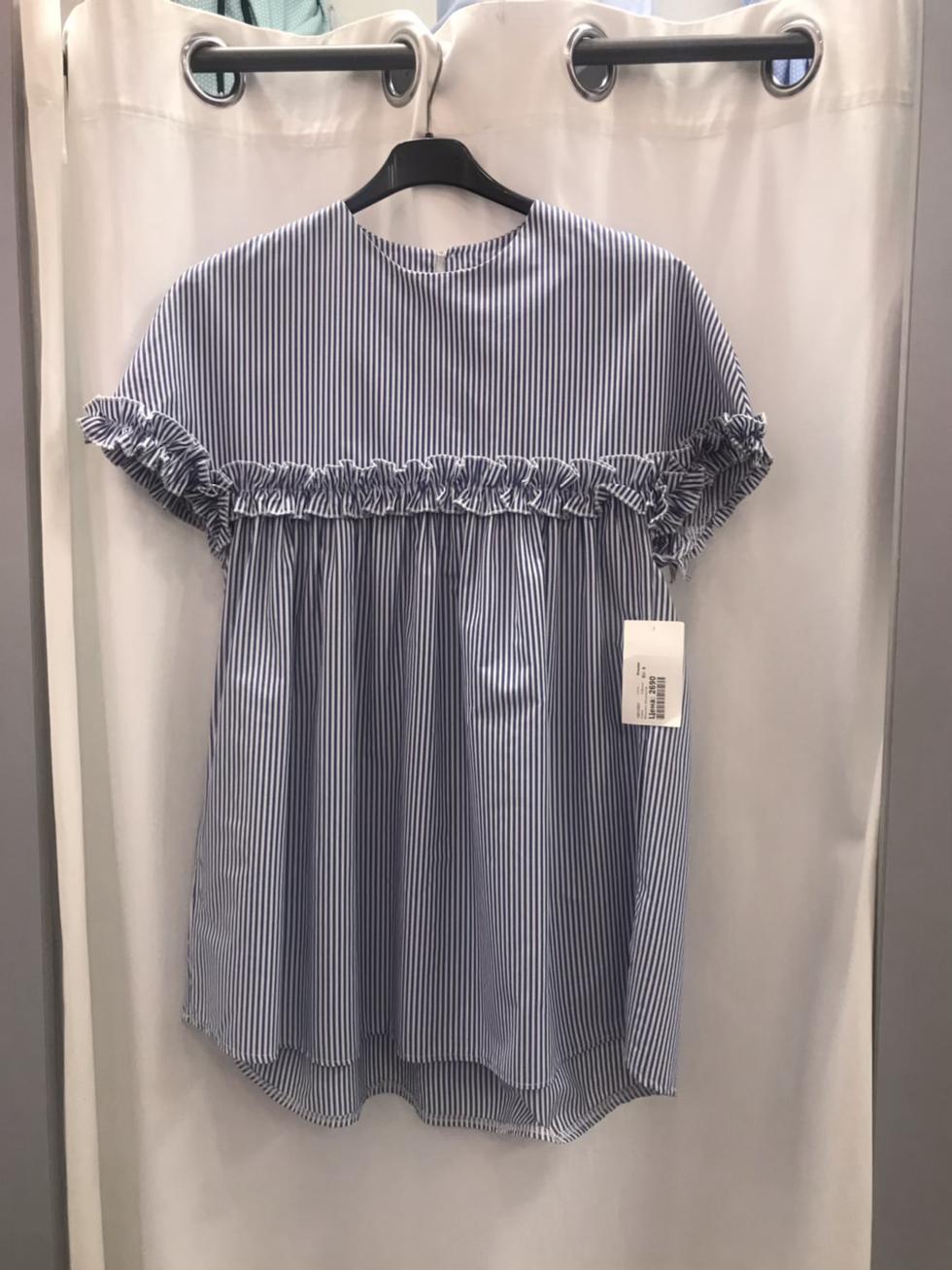 Платье в полоску мини  19210510