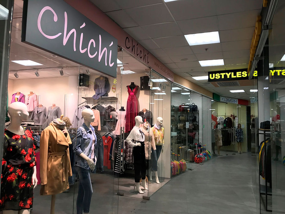 Chichi- магазин женской одежды и аксессуаров. Королев  ТЦ Гелиос